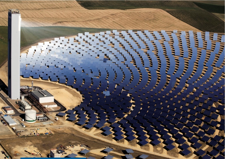 Concentrated solar thermal power station 220MW